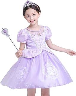 プリンセスなりきり フォーマルドレス お姫様ドレス 女の子 キッズドレス 姫風 ワンピース+王冠+杖