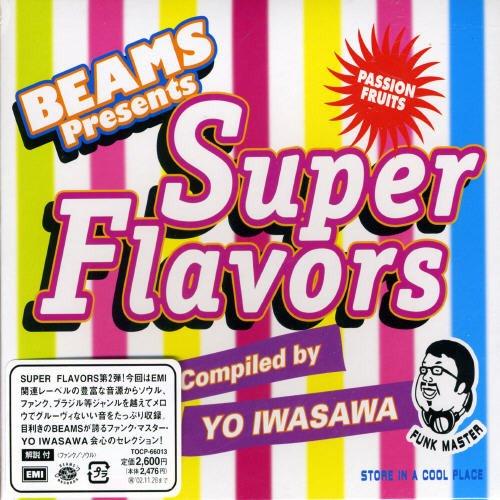 Beams Presents Super Flavors