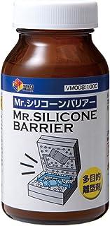 GSIクレオス VANCE PROJECT Mr.シリコーンバリアー 多目的離型剤 ホビー用ツール VM008