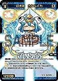 ウィクロス WXDi-P03-041 幻水神 ホタルイカ (SR スーパーレア) ブースターパック STANDUP DIVA