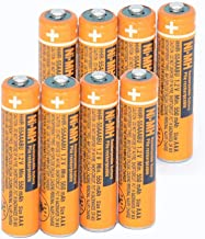 $20 » 8PCS NI-MH AAA Rechargeable Battery for Panasonic HHR-55AAABU 1.2V Replacement Battery