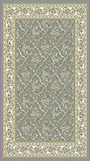 Dynamic Rugs LE2458018510 Legacy Collection Area Rug, 2' x 3'6