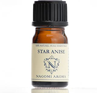【AEAJ認定表示基準認定精油】NAGOMI PURE スターアニス (5ml)