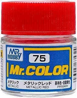 Gundam Mr. Color 75 - Metallic Red (Metallic/Primary Car) Paint 10ml. Bottle Hobby