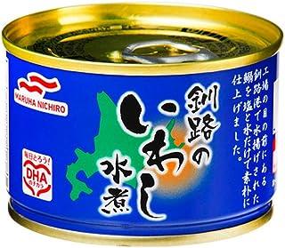 マルハニチロ 釧路のいわし水煮 150g×8個