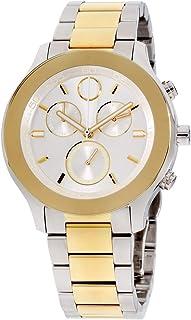 Movado Bold Quartz Movement Silver Dial Ladies Watch 3600546