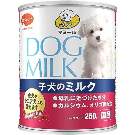 ビタワン マミール 子犬のミルク