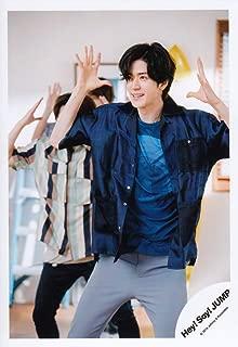 Hey! Say! JUMP 公式生写真(中島裕翔)HAL00232