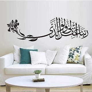 Wangjru 42Cm X 139Cm Islamic Muslim Flower Calligraphy Wall Stickers India Living Room Decoration Arabic Art Wall Vinyl Decals Home Decor
