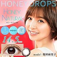HONEY DROPS 1dayハニードロップス【1箱10枚】【度あり】【度なし】 (PW0【度なし】, ハニーナチュラル)