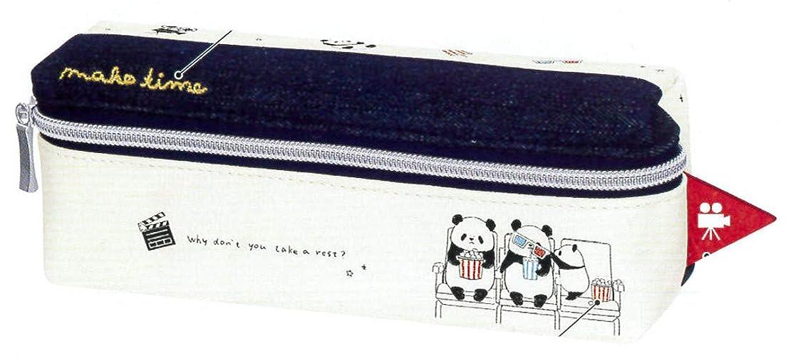 パフ民間願望2ルームペンケース(パンダの上映会)21109 ペンポーチ/ふでばこ
