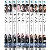チング 愛と友情の絆 全10巻セット [レンタル落ち][DVD]