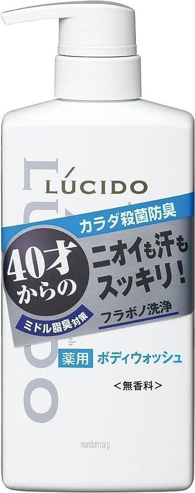 アッティカス単位共感するルシード 薬用デオドラントボディウォッシュ 450mL (医薬部外品)