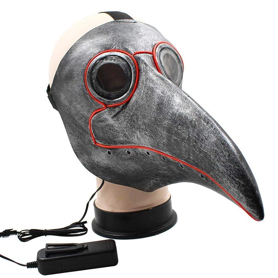 ドキドキ種をまく卒業記念アルバムEsolom お祝い衣装 ハロウィンデコレーション DIYアセンブリ ビンテージスチームパンクな帽子 黒いカラスコスチュームパーティーハット 輝くマスク