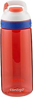 Contigo - AUTOSEAL Courtney儿童&Tweens水瓶,20盎司,探戈粉红色(美国顺丰直邮包税)