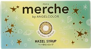 merche(メルシェ) by Angelcolor/1箱2枚入/1ヶ月 【ヘーゼルシロップ】 度なし
