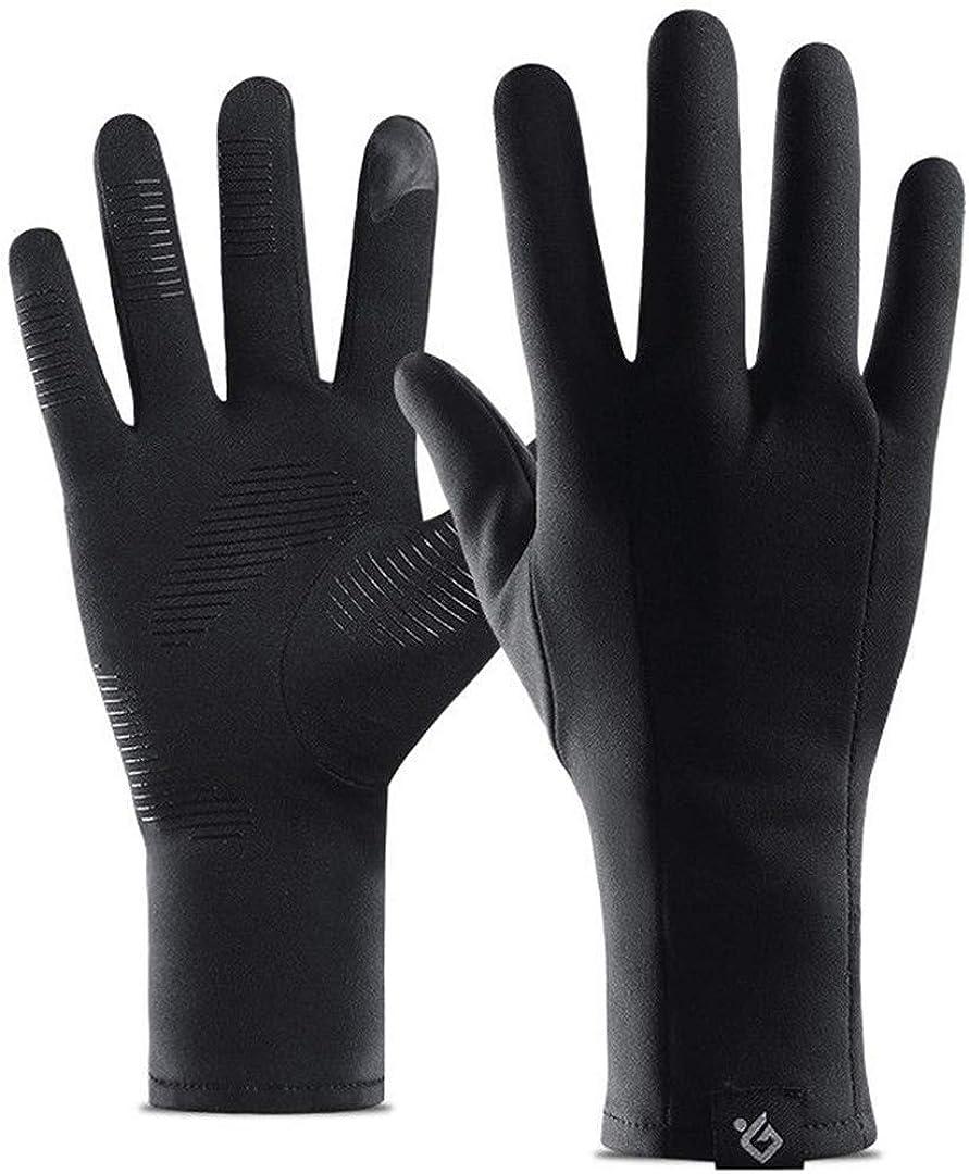 Winter Warm Outdoor Gloves Thicken Mittens Touch Screen Unisex Sports Cycling Glove M