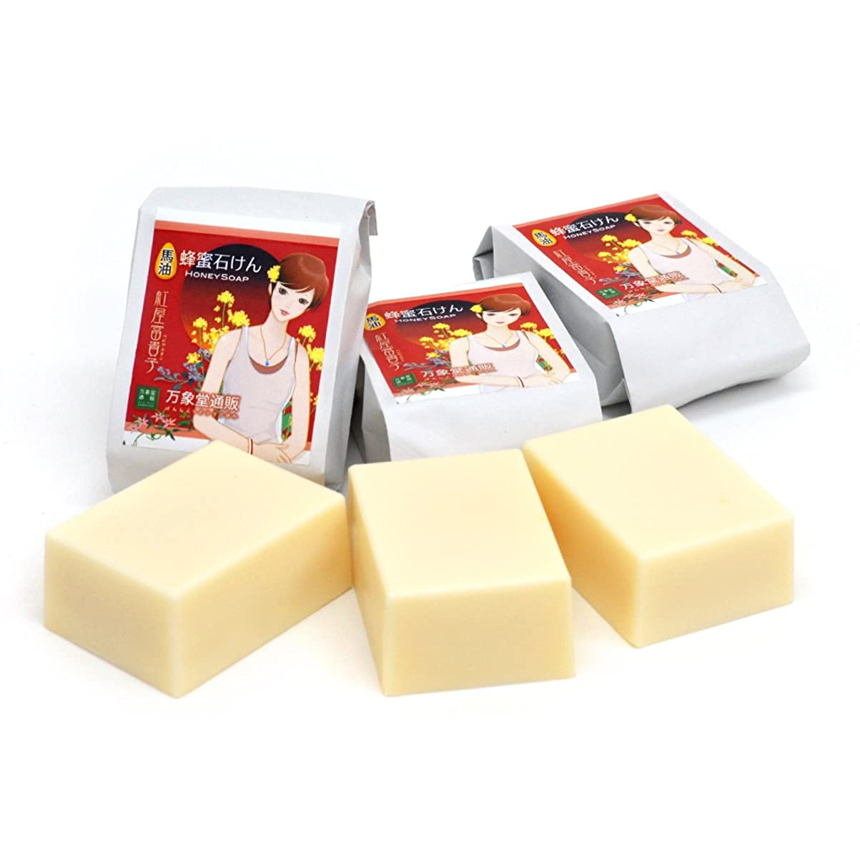 接地四回墓森羅万象堂 馬油石鹸 90g×3個 (国産)熊本県産 国産蜂蜜配合