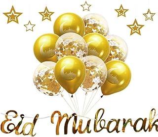 Pinicecore Eid Mubarak Ballon Kareem Ramadan Bonne Décoration Festival Musulman Islamique Musulman Baloon Ramadan Ballon A...