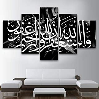 Black and White Islamic Calligraphy Frame Wall Art 5 Pieces Islam Quotes Canvas Prints Posters Living Room Ramadan Decoration -12x16/24/32inch, Withframe