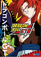 Dragon Ball GT Volume 11-15
