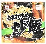 あおり炒め 炒飯 (250g×6P)×2袋 12食分 【冷凍】マルハニチロ あけぼの