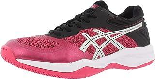 Women's Netburner Ballistic FF Volleyball Shoes