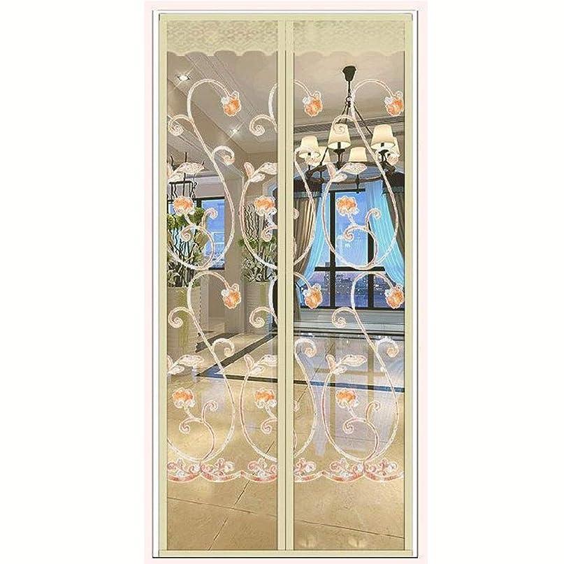 財団王室旅行代理店磁気スクリーンドアカーテン 蚊帳磁気スクリーンネットドアと窓蚊帳バルコニーから自動的に離れて上下に密閉引き戸リビングルーム子供部屋 JFIEHG (色 : D, サイズ : 150x210)