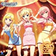 THE IDOLM@STER CINDERELLA GIRLS STARLIGHT MASTER for the NEXT! 03 Gossip...