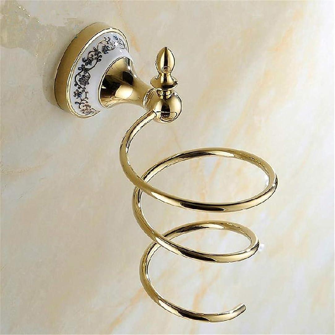 炎上連帯日常的にラグジュアリークロームポリッシュヘアードライホルダーアンティークゴールド/シルバー磁器ヘアドライヤーは、ウォールラックマウント浴室アクセサリーヘアドライヤーホルダー、ゴールデン