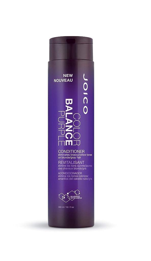 代替乳製品骨髄ジョイコ Color Balance Purple Conditioner (Eliminates Brassy/Yellow Tones on Blonde/Gray Hair) 300ml/10.1oz並行輸入品