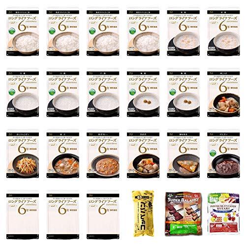 MT-NET 非常食 防災食品 LLF 長期賞味期限食品 24品 セット〔 レトルト 保存食 防災グッズ 食品 〕