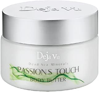 Deja Vu Passion's Touch Dead Sea Minerals BODY BUTTER