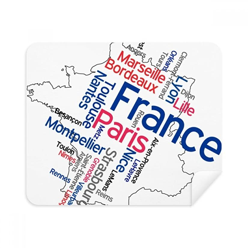 Words City Name France Mark Map Phone Screen Cleaner Glasses Cleaning Cloth 2pcs Suede Fabric