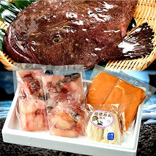 あんこう 鍋 米粉麺セット(アンコウ切身3〜4人前 特製あん肝入味噌スープ 米粉麺1食付き)国産 海鮮鍋 ギフト