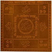 Vyapar Vriddhi Yantra in Thick Copper/Gold Plated/Pure Silver Premium Quality Blessed and Energized (3 Inch X 3 Inch Copper)
