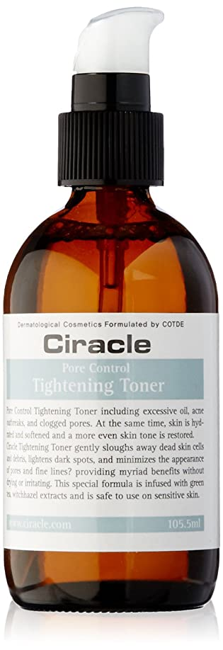 Ciracle シラクル ボア コントロール タイトニング トナー 敏感肌 毛穴ケア 油分ケア 化粧水