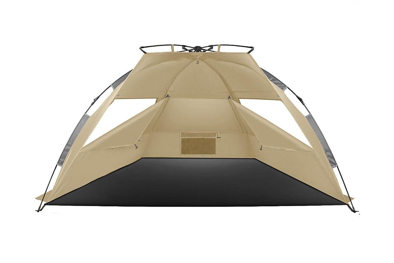 new york bff81 8afa3 Best wind tents for beach   Amazon.com