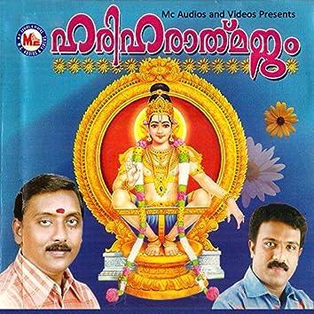 Hariharathmajam, Vol. 3