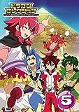 テレビアニメ ドラゴンコレクション VOL.5[DVD]