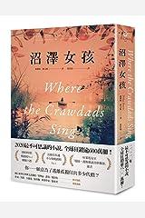 Where the Crawdads Sing Capa comum