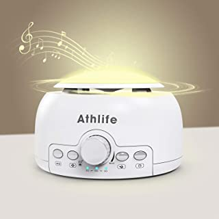 Athlife White Noise Machine Sleep Sound Machine Night Light for Baby Kid Adult with 24 Non Looping HI-FI Soothing Sounds, Memory Feature and Auto-Off Timers for Home, Office & Travel (White)