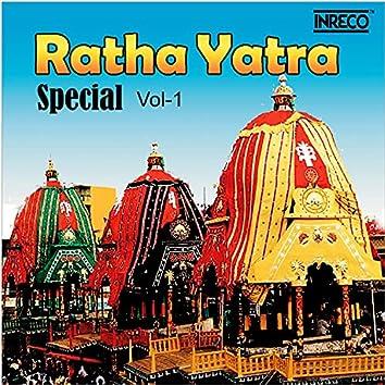 Ratha Yatra Special Vol 1
