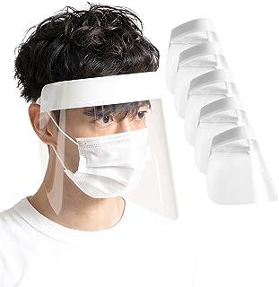 [Amazon限定ブランド] 調節できる フェイスシールド メガネ 併用可 フェイスガード くもり止め 超軽量 高透明度 接客用 調理用 飛沫対策 洗える 5枚組 10枚組 20枚組 Duerfusa