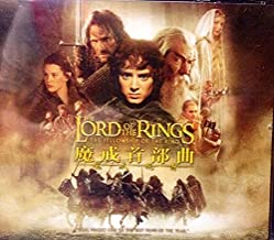 The Lord of the Rings: The Fellowship of the Ring VCD (2001) By New Line Cinema in English w/ Chinese Subtitle (Imported F...