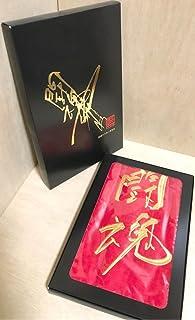 アントニオ猪木 闘魂 マフラータオル 金文字 刺繍 今治タオル 綿100% 日本製