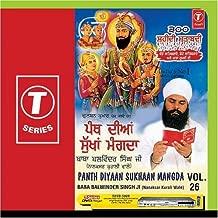Panth Diyan Sukhaan Mangda Vol. 26