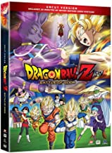 Dragon Ball Z: Battle of the Gods