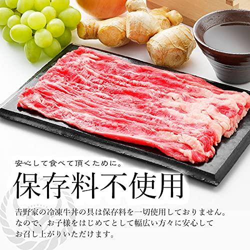 吉野家 [牛豚鶏たっぷり詰合せセット 21袋] 各7袋 冷凍便 (レンジ・湯せん調理OK)