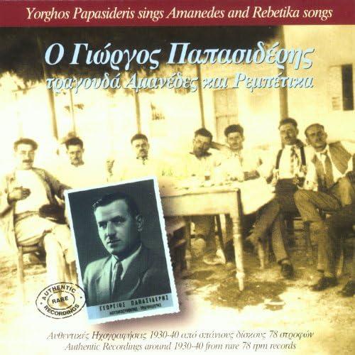 Giorgos Papasideris